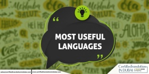 The most useful languages