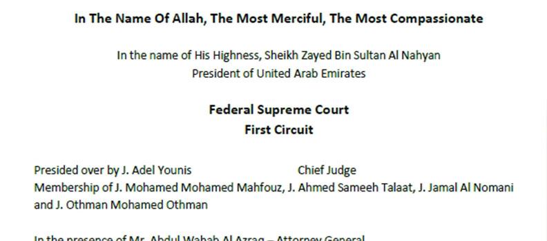 UAE Federal Supreme Court Verdicts