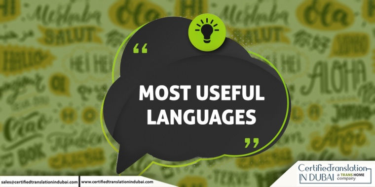most-useful-languages
